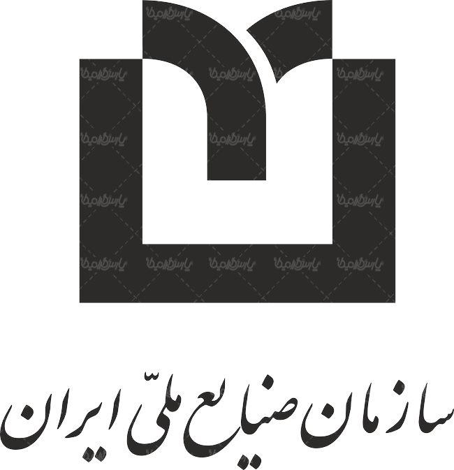 صنایع ملی ایران