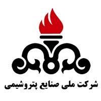 پتروشیمی ایران